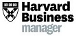 Harvard Business Manager HP